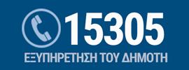 15305_blue