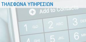 Phone_Catalog