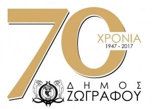 70zogr